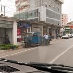 Trgovina na ulici